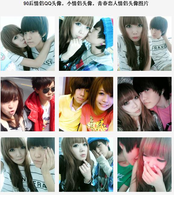 成熟一点的情侣头像,qq情侣头像可爱浪漫搞笑下载图片