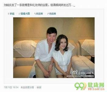 刘晓庆删照门!绝对内涵图, 2013春晚主持人倪萍