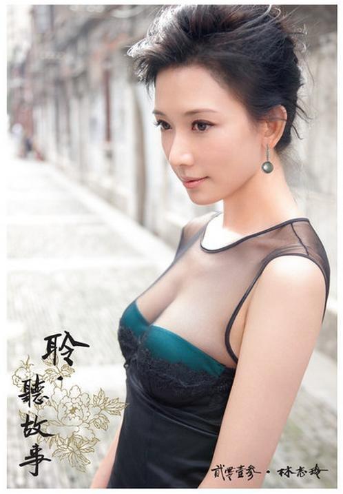 林志玲の画像 p1_37