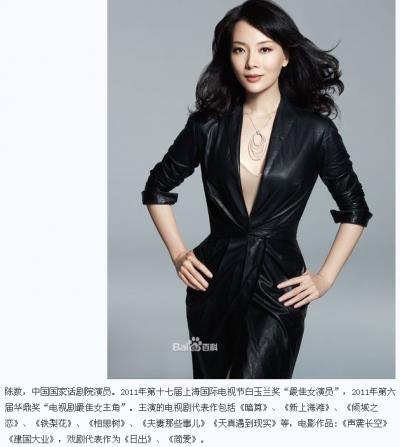 婚原因揭秘,涂惠源现任妻子是谁?照片_天涯八