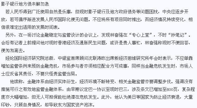索罗斯预言说中国股市崩盘,索罗斯与女人的图片 索罗斯最新预言