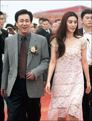 恒大地产老板许家印的儿子许熙浩,许家印女儿