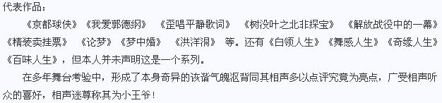 王自健/王自健老婆黄雅静照片个人资料...