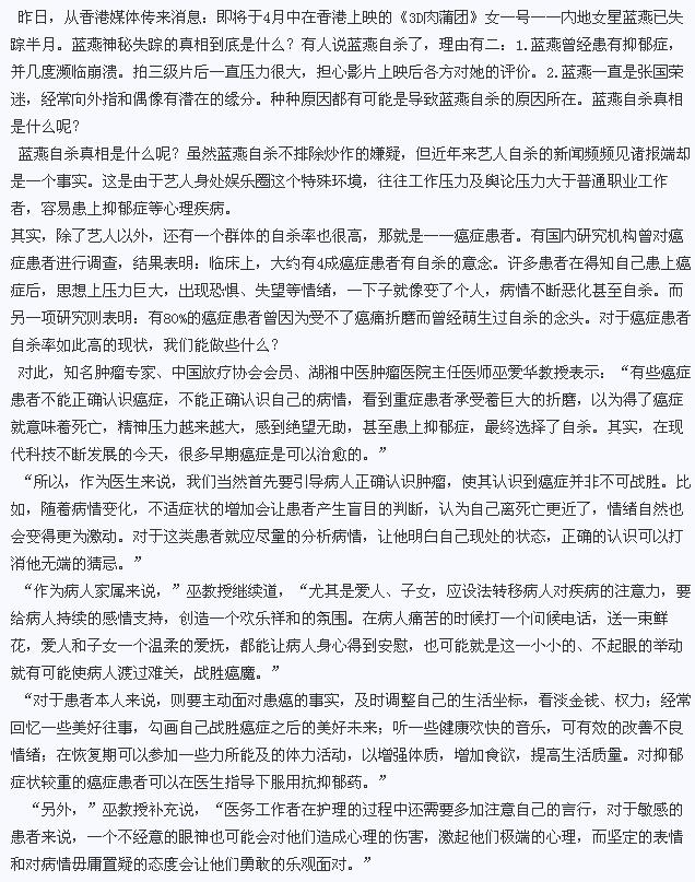 西藏大学校花生活素颜照曝光