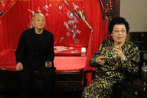 老婆不��i�_陈丽华迟重瑞的结婚照片和简历资料,迟重瑞与老婆陈丽华有