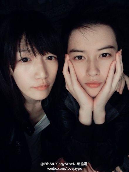 邢雅晨的女朋友何西西微博?邢雅晨是男还是女?女朋友是谁?