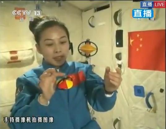 """【转载】中国""""上天""""的女人 - 金满堂 - 南书房"""