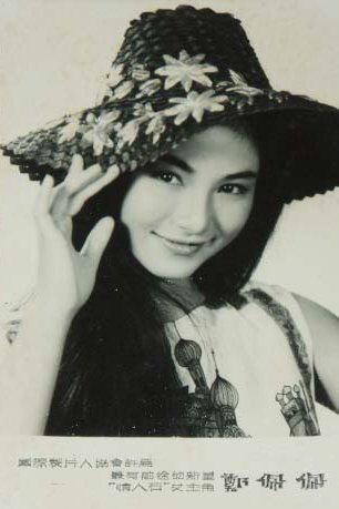 郑佩佩年轻时候的漂亮照片 郑佩佩老公是谁?女