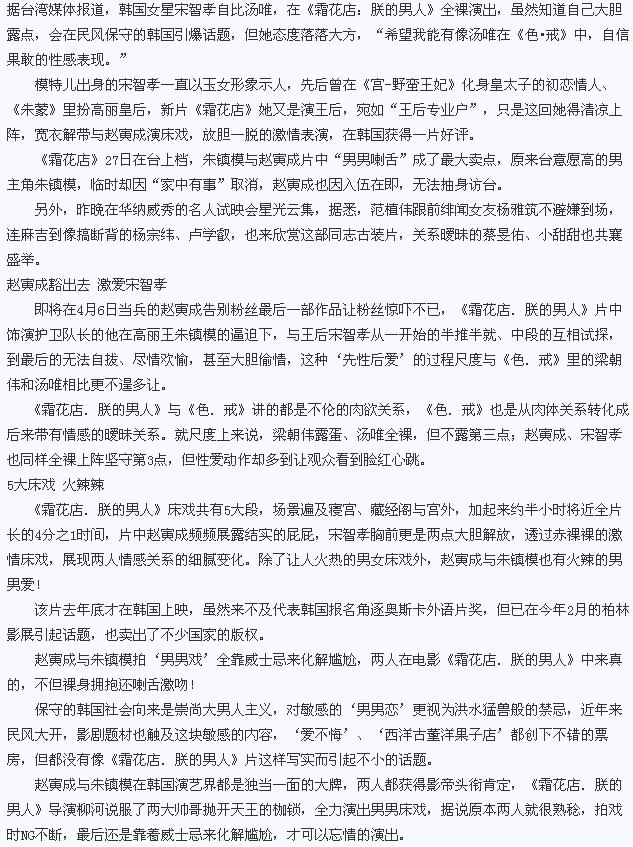 韩国三级在线观看免费古装谎言女模特的性爱是由执导尚宇WooSang主演的电影在2019上映播出巴巴影院提供了谎言女模特的