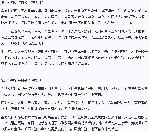 之后又在《又见一帘幽梦》中出演姐姐汪绿萍