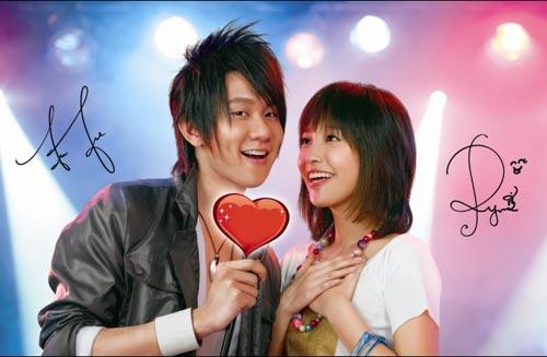 林俊杰喜欢女友hebe,示爱接吻图片 林俊杰向金莎求婚现场照片