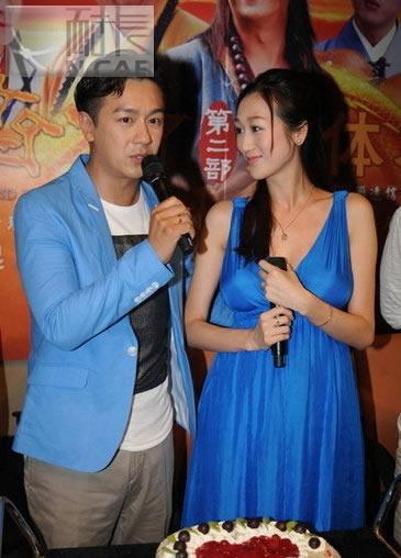 陈浩民的老婆蒋丽莎结婚照片