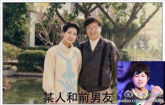 李天一的4个同伙解密,照片名字曝光 李天一很像母亲梦鸽前男友