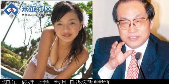 童星林妙可14岁被潜规则照片林妙可是谁?微博