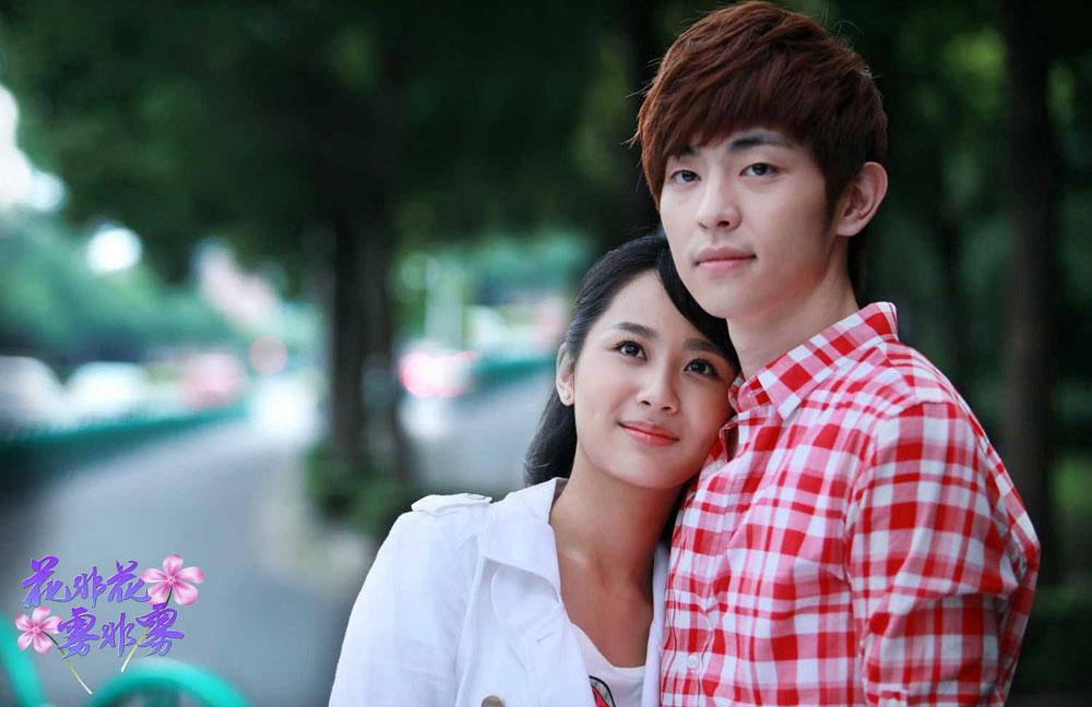 杨紫的男朋友是邓伦吗张一山和杨紫结婚照,快乐大本营狂吻图片 天涯八卦网
