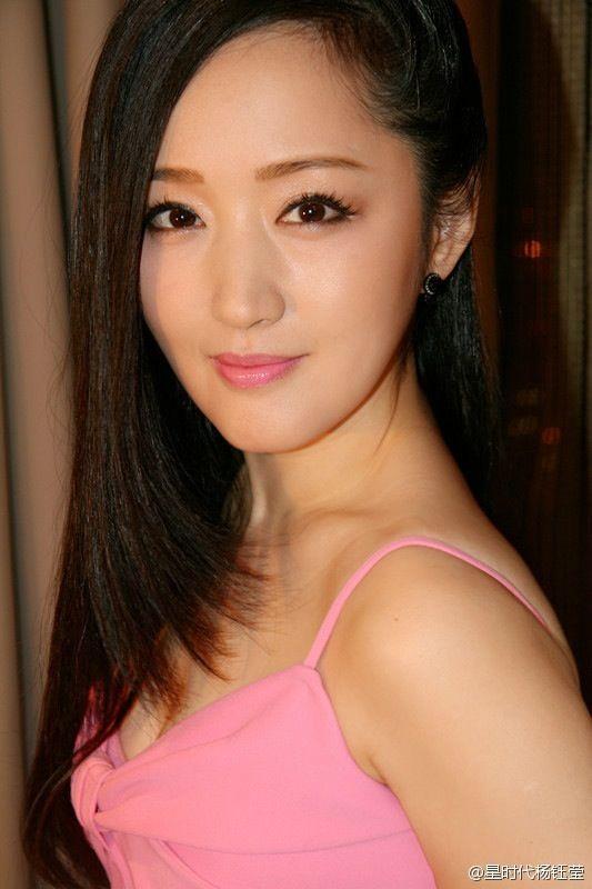 杨钰莹被多少人睡 图片 ,毛宁 为何 不娶杨钰莹,杨