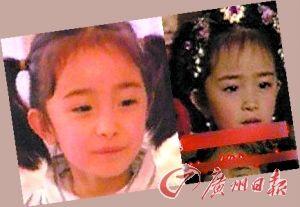 杨幂童年照片,杨幂小时候最丑的照片,杨幂小时候演的电视剧
