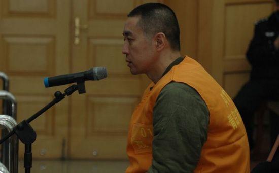 青岛聂磊老婆周新萍情人照片 聂磊涉黑案件被执行死刑