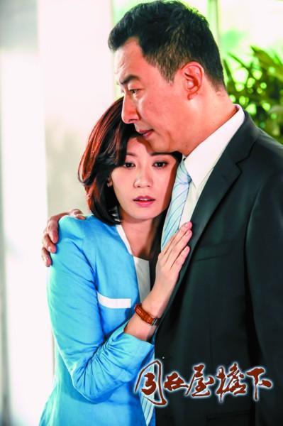 演员郝平老婆江元,妻子照片个人资料 贾静雯郝