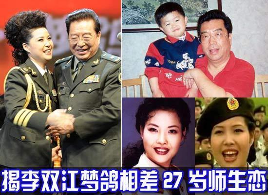 李双江梦鸽离婚:原因大曝光竟然是…… (13)