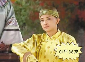 演员李楠老婆是谁?康熙王朝演员李楠可爱女儿照片曝光