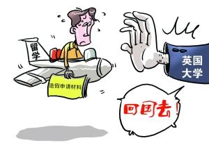1793名中国留学生被取消签证 被遣送回国的原因都是什么?图片