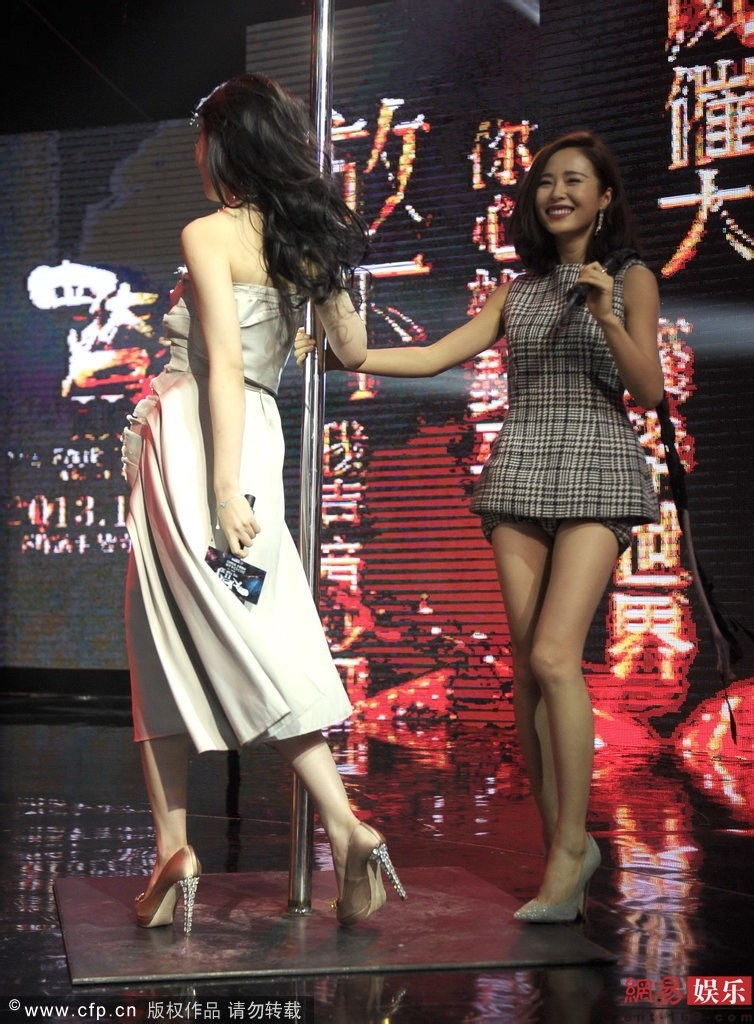 刘亦菲钢管舞视频_刘亦菲跳钢管舞照片视频,刘亦菲男友个人资料_天涯八卦网