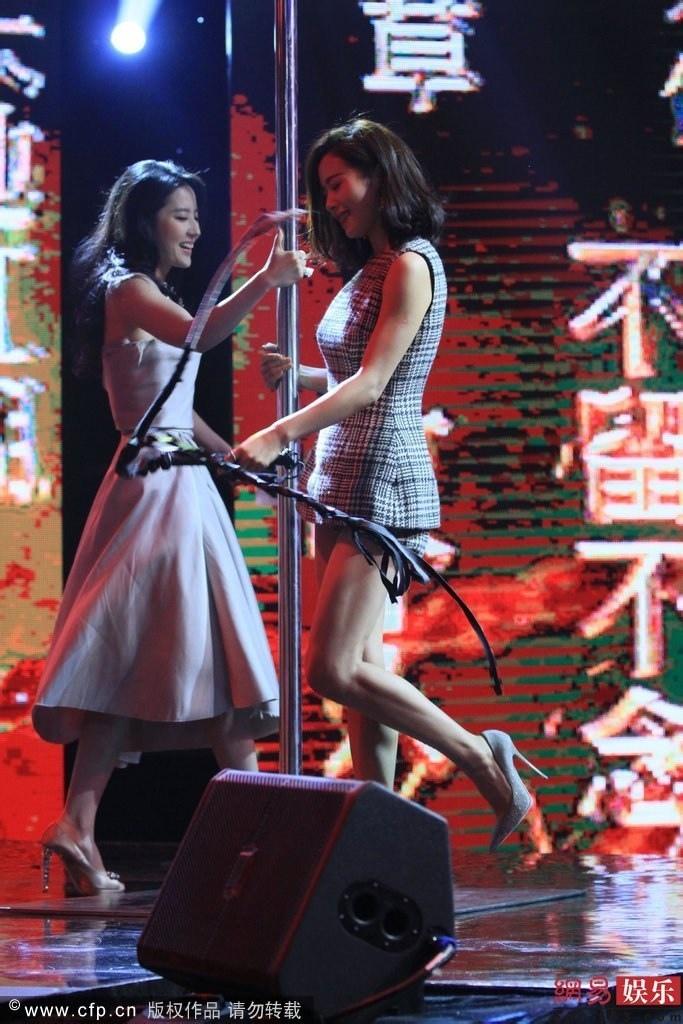 柳真性感_刘亦菲跳钢管舞照片视频,刘亦菲男友个人资料_天涯八卦网