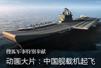 0中国战舰数量_