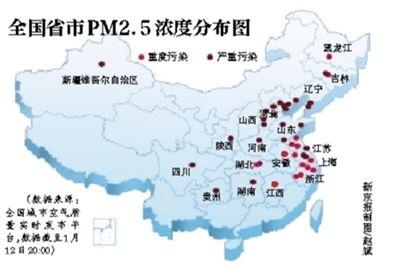 中国污染最严重的城市排名 全国污染严重城市