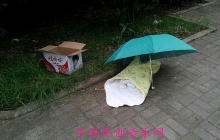 南京大屠杀图片婴儿,遗弃婴儿的照片,弃婴被冻死图图片