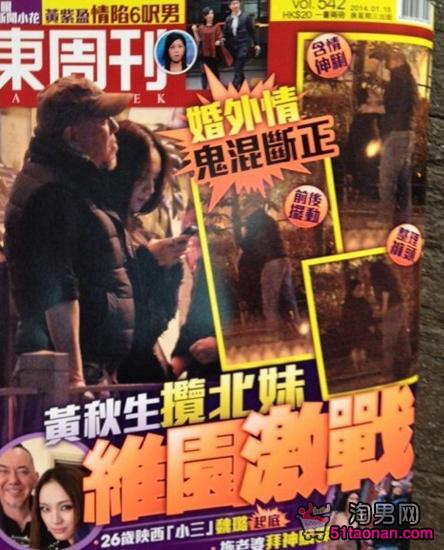 黄秋生婚外情,黄秋生老婆吴惠贞个人资料照片