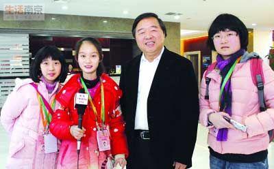 南京市长季建业情人照片,情人图片 南京市长季
