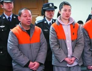 河南濮阳贪污受贿名单