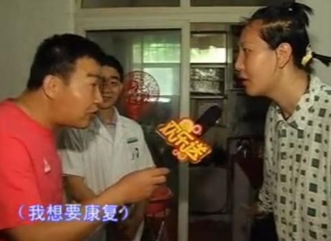 我的老婆是贞子_我的老婆是警察局长