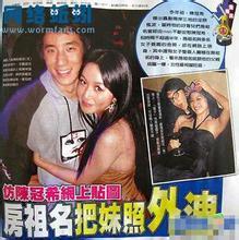 李连杰成龙谁最有钱,成龙玩过哪些女星,成龙房