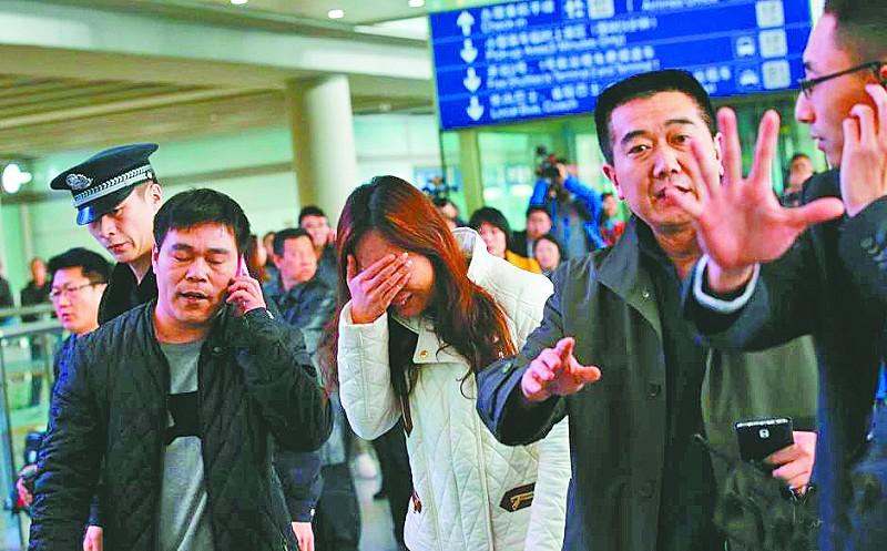 马航mh370乘客名单 马航失联客机中国乘客