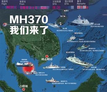 越南发现疑似客机残骸,越南海域发现疑似舱门
