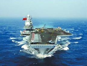 中国国产首艘航母即将下水,中国海军第二艘航母曝光