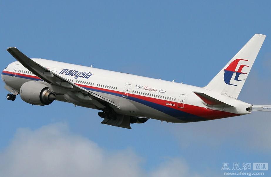 马来西亚航班飞机失踪马航失联中国人名单马来西亚失踪航班人员名