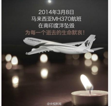 mh370机长找到了吗 马航mh370机长女儿 马航