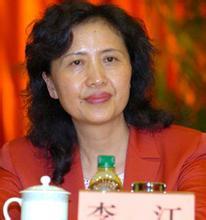 山西人大副主任金道铭简历,云南省副省长李江