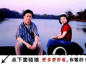 崔永元为何遭央视封杀 崔永元的老婆照片 崔永元老婆简历 图