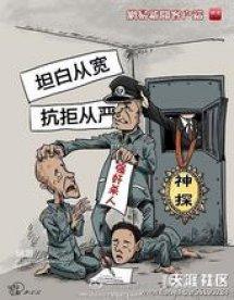 sw 168 中文字幕