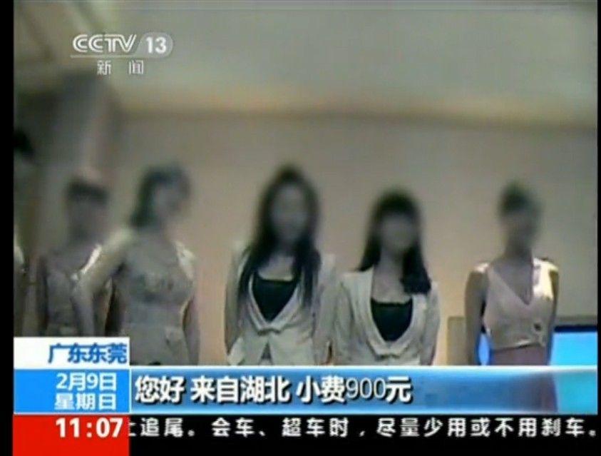 东莞黄江太子酒店美女视频快播,东莞太子酒店裸舞选秀视频