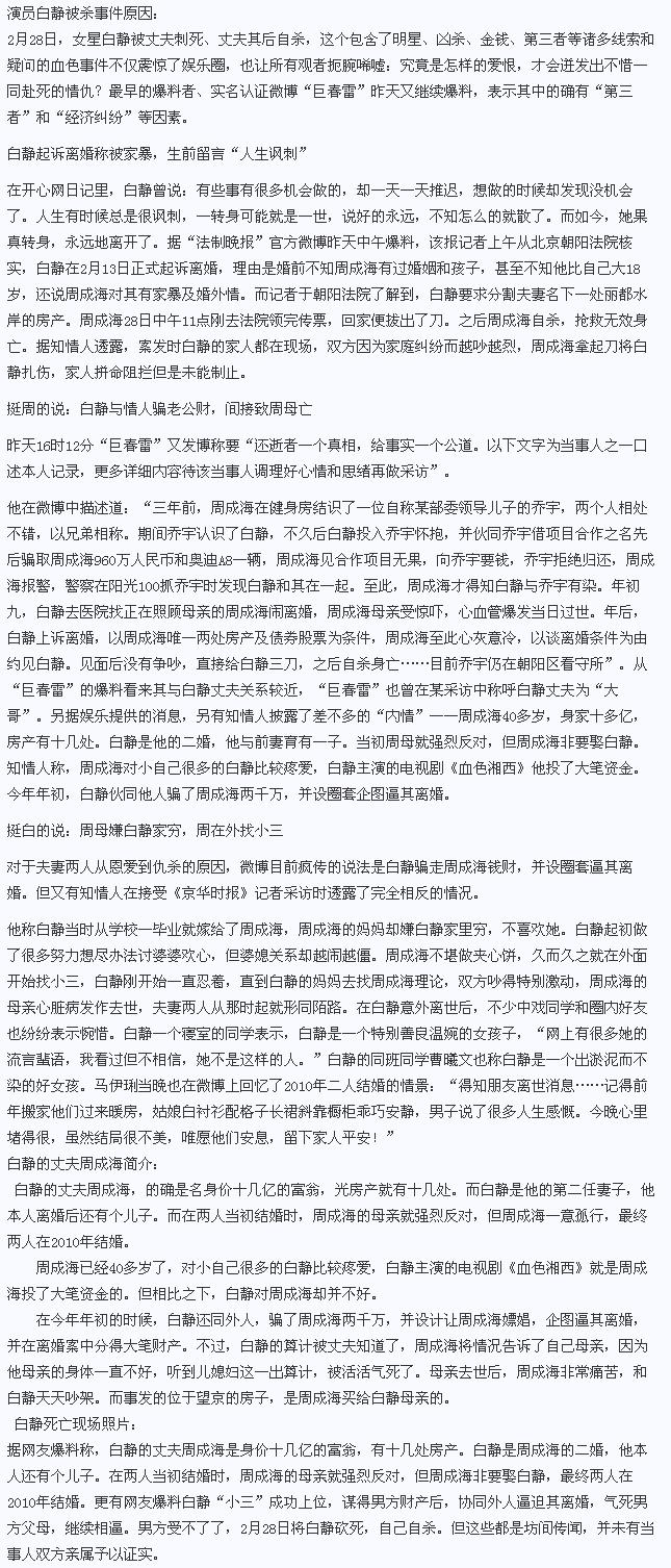 章子怡吻戏视频_上海闹市裸拍女照片是谁?上海闹市裸拍门照片种子下载_万园网