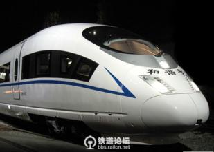 日本网民评价中国高铁 中国未来高铁规划图 高铁铁路工人工资