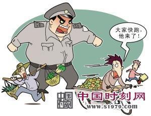 城管暴力执法被武警打,城管执法被武警,城管执法被 ...