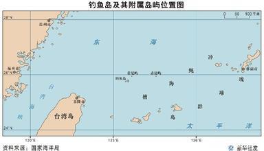 南海岛屿中国占领了多少?中国越南南海解决最新消息