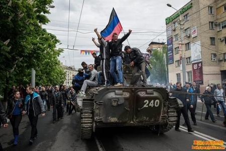 乌克兰东部最新局势_乌克兰东部最新消息素材_乌克兰局势最新消息